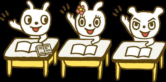 クラス指導コース セカンドスクール守谷教室 守谷学習塾