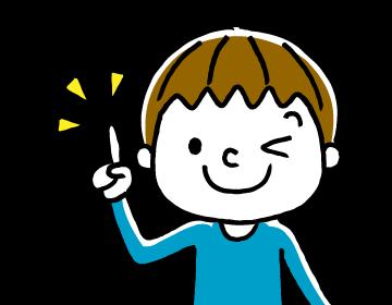生徒の声|セカンドスクール守谷教室|守谷学習塾