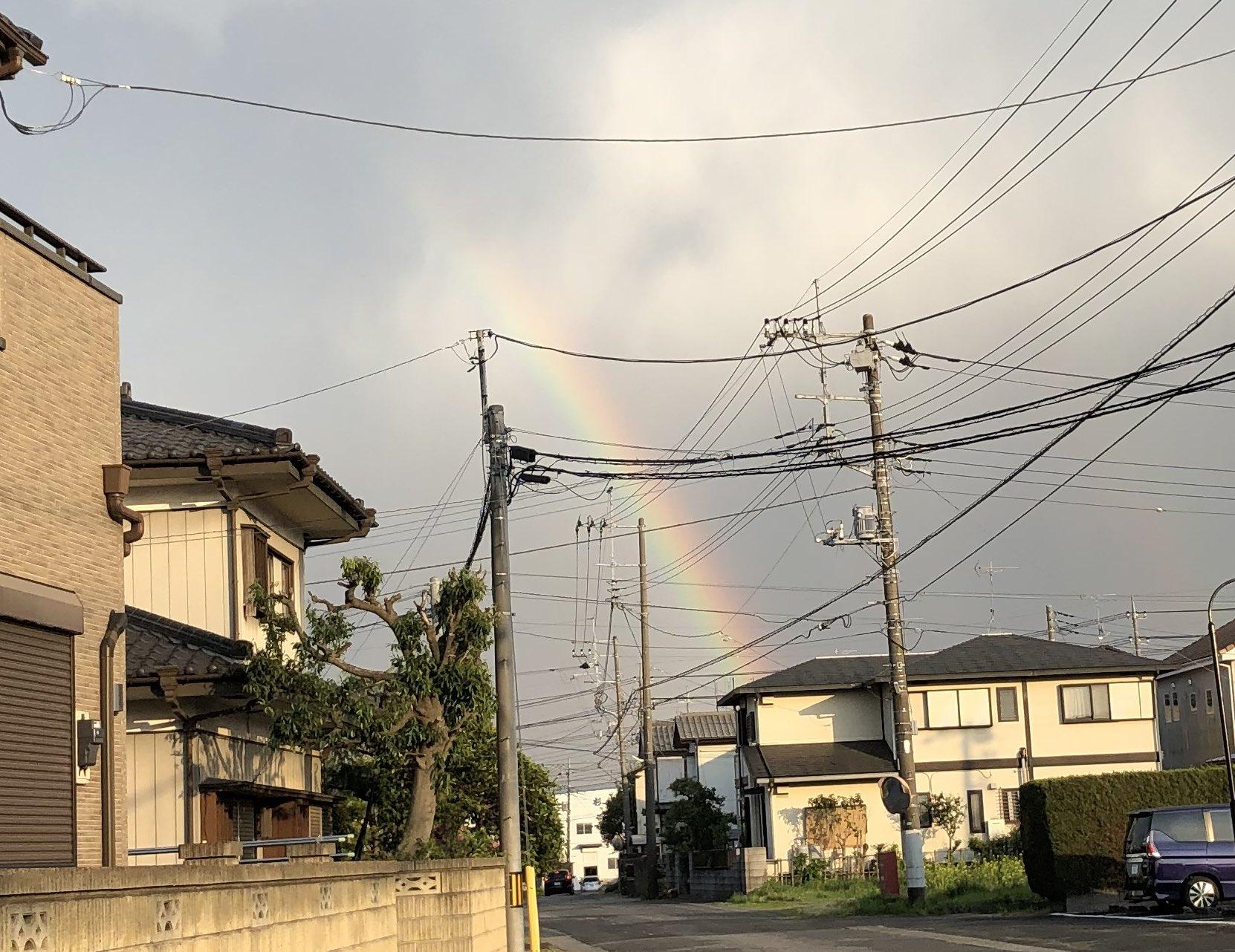 塾から虹🌈が見えました🤩✨page-visual 塾から虹🌈が見えました🤩✨ビジュアル